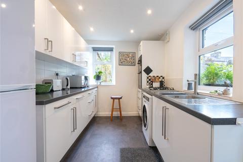 2 bedroom terraced house for sale - Aynam Road, Kendal