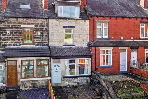 4 bedroom house - Low Lane, Horsforth, Leeds