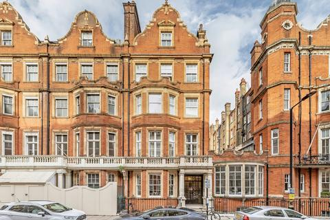 3 bedroom maisonette for sale - Green Street, London, W1K