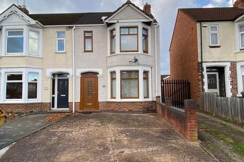 4 bedroom end of terrace house for sale - Brownshill Green Road, Coundon, Coventry, CV6