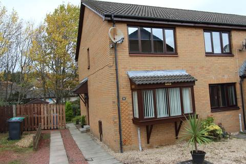 2 bedroom end of terrace house to rent - 18 Killochan Way, Dunfermline, KY12 0XT