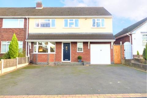 4 bedroom semi-detached house for sale - Bridle Lane, Streetly, Sutton Coldfield