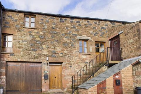5 bedroom semi-detached house for sale - Hawthorn Edge, Murton, Appleby-in-Westmorland, CA16 6NA
