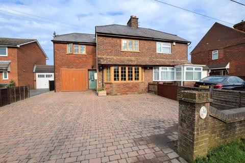 3 bedroom semi-detached house for sale - Lower Road, Aylesbury