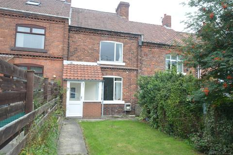 2 bedroom terraced house for sale - Ushaw Terrace, Ushaw Moor