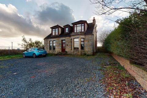 5 bedroom detached house for sale - Carlisle Road, Cleland, Motherwell