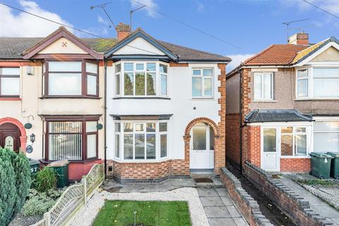 3 bedroom end of terrace house for sale - Sewall Highway, Wyken, Coventry, CV2 3NG