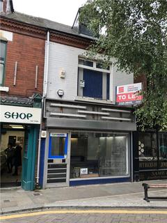 Shop for sale - Printing Office Street, Doncaster, DN1 1TR