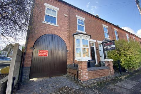 4 bedroom end of terrace house to rent - Vivian Road, Birmingham, Birmingham, B17 0DT