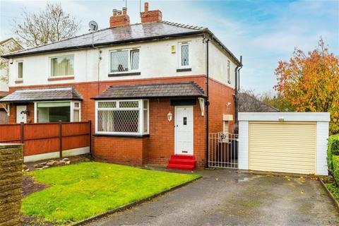 3 bedroom semi-detached house for sale - Piece Wood Road, Cookridge, LS16