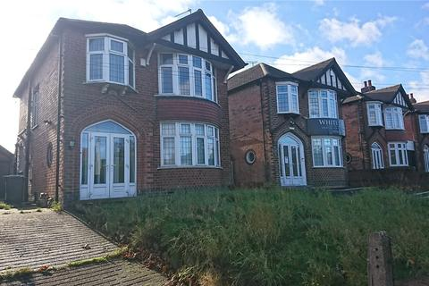 4 bedroom detached house to rent - Derby Road, Beeston, Nottingham, NG9