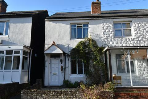 2 bedroom end of terrace house for sale - Hay Green Lane, Bournville, Birmingham, B30