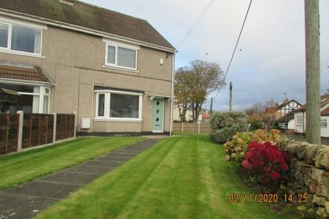 2 bedroom semi-detached house to rent - SOUTH VIEW, HART VILLAGE, HARTLEPOOL