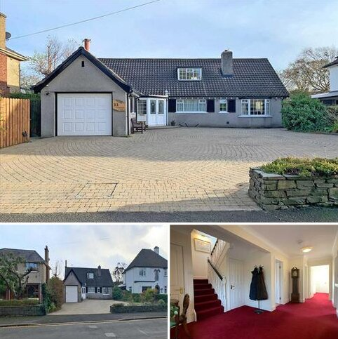 5 bedroom bungalow for sale - Cummal Cheh, 11 Devonshire Road, Douglas