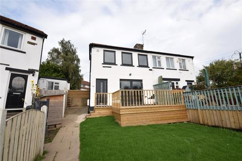 3 bedroom semi-detached house - Broadway, Horsforth, Leeds