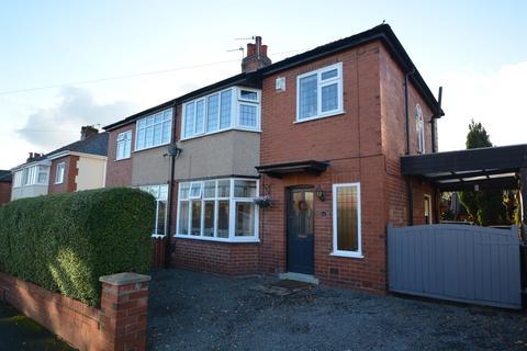 3 bedroom semi-detached house for sale - Hawkhurst Avenue, Fulwood, Preston, PR2 9XT