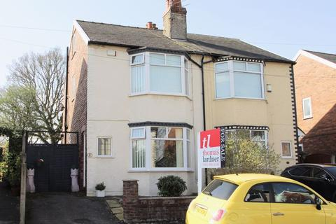 3 bedroom semi-detached house for sale - Range Drive, Woodley, Stockport