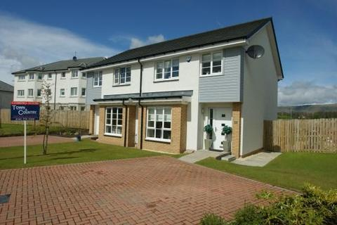 3 bedroom semi-detached house for sale - Campsie View, Kirkintilloch, G66 1BF