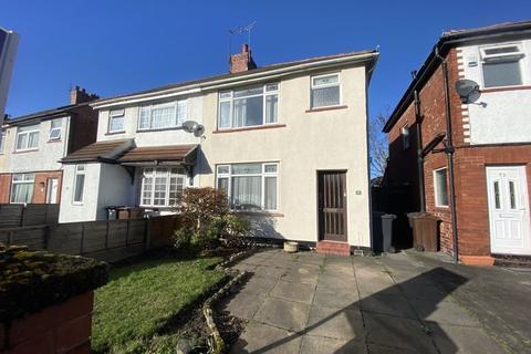 3 bedroom semi-detached house - Cobden Road, Southport