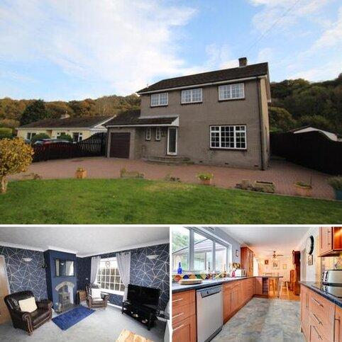 4 bedroom detached house for sale - Pentre Llyn, Llanilar, Aberystwyth