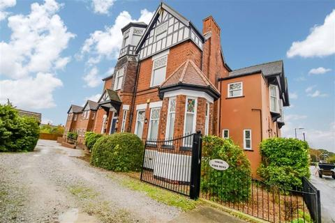 1 bedroom apartment for sale - Tower Park Mews, HULL, HU8
