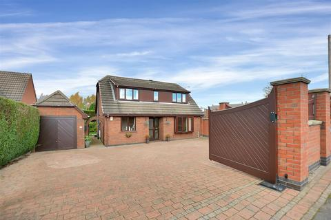 3 bedroom detached house for sale - Ball Hill, South Normanton