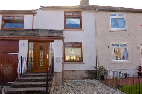 3 bedroom semi-detached house for sale - Clyde Street, Coatbridge ML5