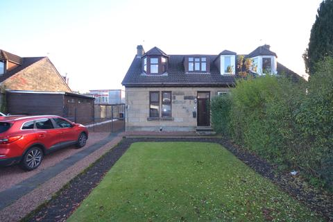 3 bedroom semi-detached house for sale - 35 Station Road, Muirhead G69