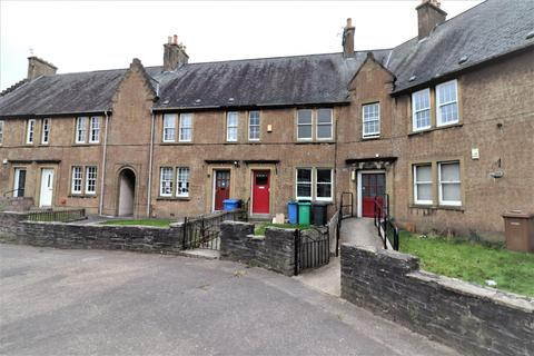 2 bedroom terraced house for sale - 318 St.Andrew Square, High Street, Methil  KY8 3EJ, Leven