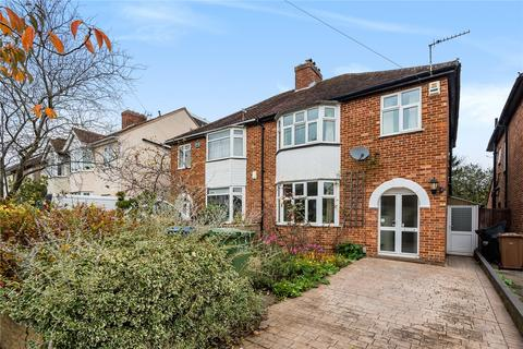 3 bedroom semi-detached house for sale - Carlton Road, Oxford, Oxfordshire, OX2