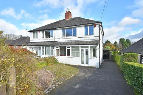 3 bedroom semi-detached house for sale - Birkholme Drive, Meir Heath, Stoke-On-Trent, ST3 7LR