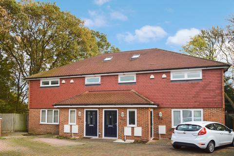 1 bedroom flat for sale - Croft Close, Chislehurst BR7