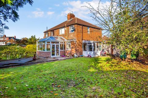 3 bedroom semi-detached house for sale - Waynefleet Grove, York, YO10