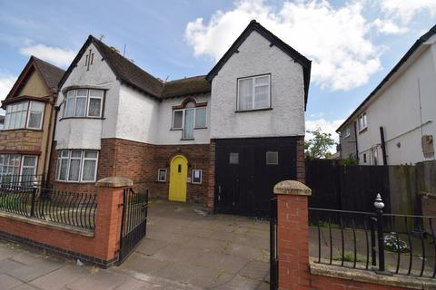 4 bedroom semi-detached house for sale - East Park Road, Evington, Leicester