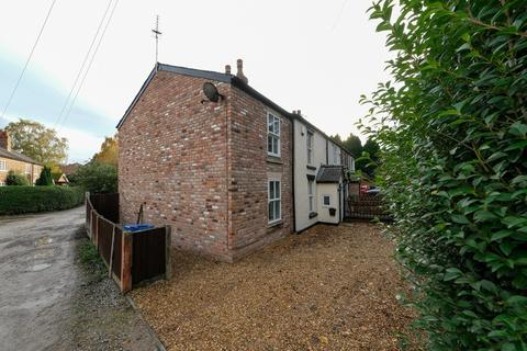 3 bedroom end of terrace house for sale - Rush Green Road, Lymm
