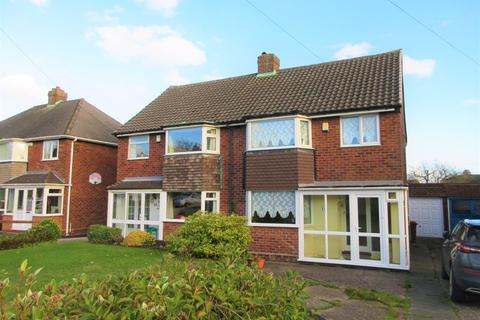 3 bedroom semi-detached house for sale - Cookesley Close, Great Barr, Birmingham, B43 7LD