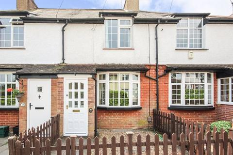 3 bedroom terraced house for sale - WALTON ON THE HILL