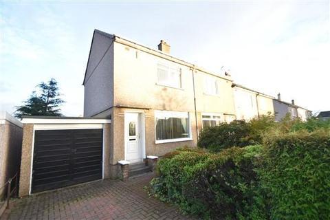 2 bedroom end of terrace house for sale - Birnam Ave, Bishopbriggs, G64 2JZ