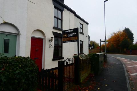 2 bedroom cottage for sale - Millbrook Lane, Eccleston, St. Helens