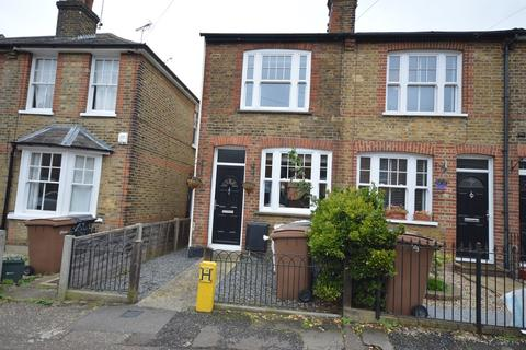2 bedroom end of terrace house for sale - Upper Bridge Road, Chelmsford, CM2