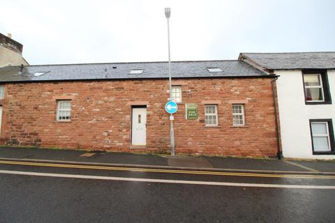 2 bedroom barn conversion for sale - Drovers Lane, Penrith, CA11