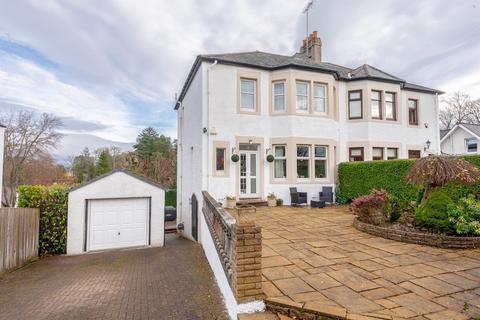 3 bedroom semi-detached house - Woodvale Avenue, Giffnock, Glasgow, G46