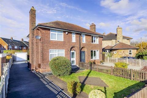 3 bedroom semi-detached house - Woodlands Drive, Harrogate, North Yorkshire