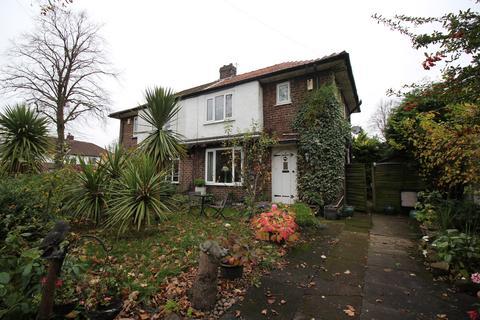 2 bedroom semi-detached house for sale - Minehead Avenue Flixton