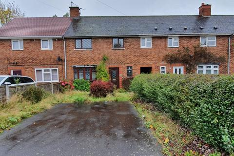 2 bedroom terraced house for sale - Witney Grove, Wolverhampton, West Midlands, WV10