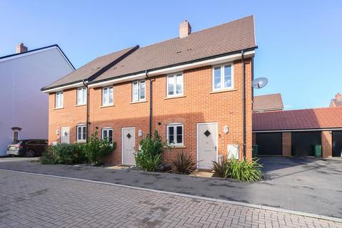 2 bedroom end of terrace house for sale - Trinidad Grove, Newton Leys, Milton Keynes, MK3