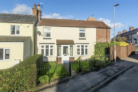 2 bedroom cottage for sale - Kibworth Road, Fleckney