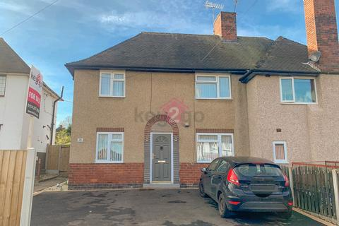 3 bedroom semi-detached house for sale - William Street, Eckington, Sheffield, S21