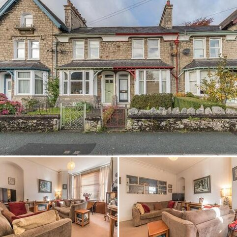 4 bedroom terraced house for sale - 84 Burneside Road, Kendal