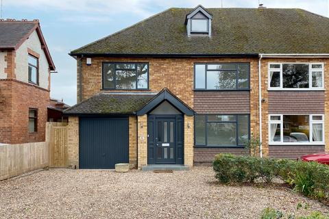 4 bedroom semi-detached house for sale - Station Road, Balsall Common